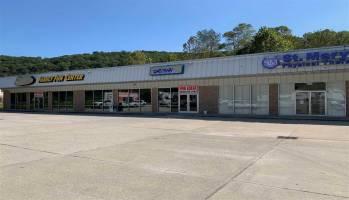 5782 McClellan Highway, 102, Branchland, 25506, ,Retail,For Sale,McClellan Highway, 102,166867